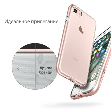 spigen-neo-hybrid-crystal-for-iphone-7-4.jpg