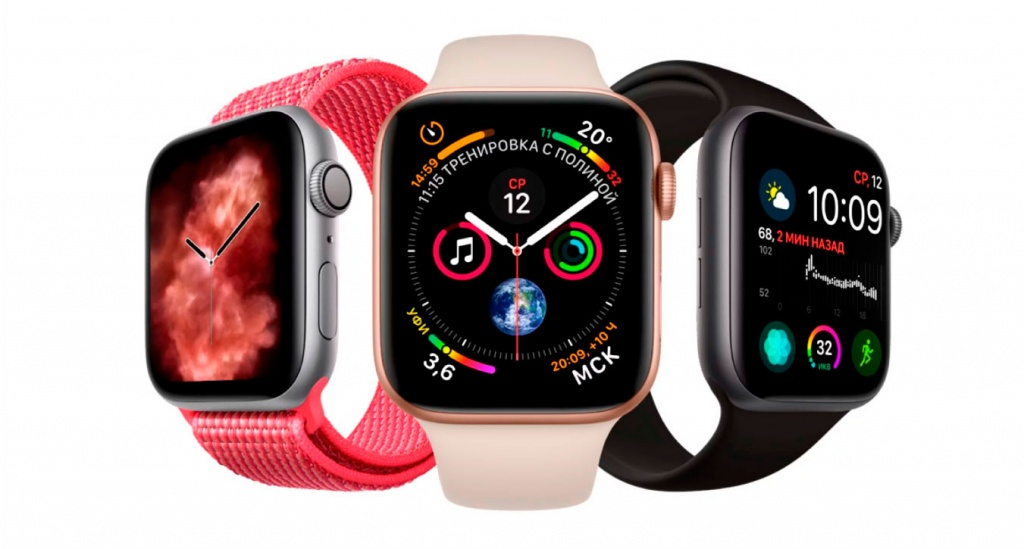 Apple-Watch-Series-4-баннер-1.jpg