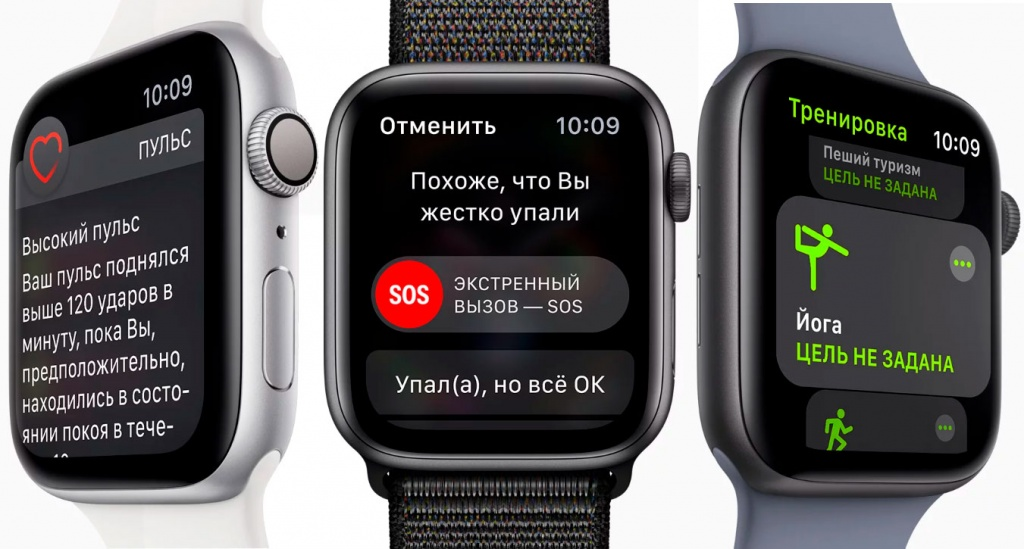 Apple-Watch-Series-4-баннер-3.jpg