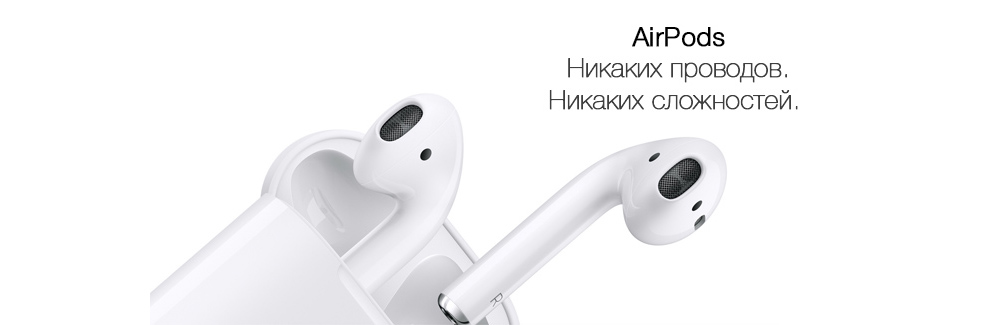 Apple-AirPods-new (1).jpg