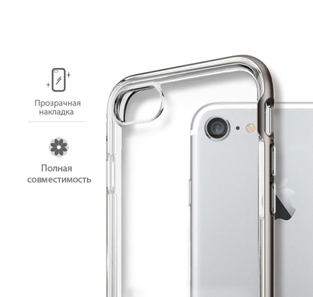 spigen-neo-hybrid-crystal-for-iphone-7.jpg