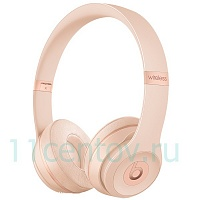 Наушники Beats Solo3 Wireless (MR3Y2)  Matte Gold