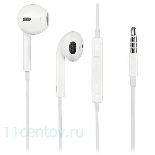 Купить Оригинальные наушники Apple EarPods MD827ZM B в интернет-магазине  электроники «11 Центов» af43acb6d89e0