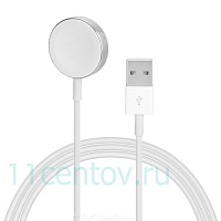 Кабель Apple Watch Magnetic Charging Cable 1.0 m (MKLG2)